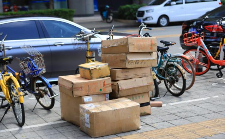 国家邮政局:深化寄递渠道涉枪涉爆隐患整治工作