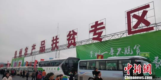 贵州:到2020年实现电商服务站点和物流站点乡镇全覆盖