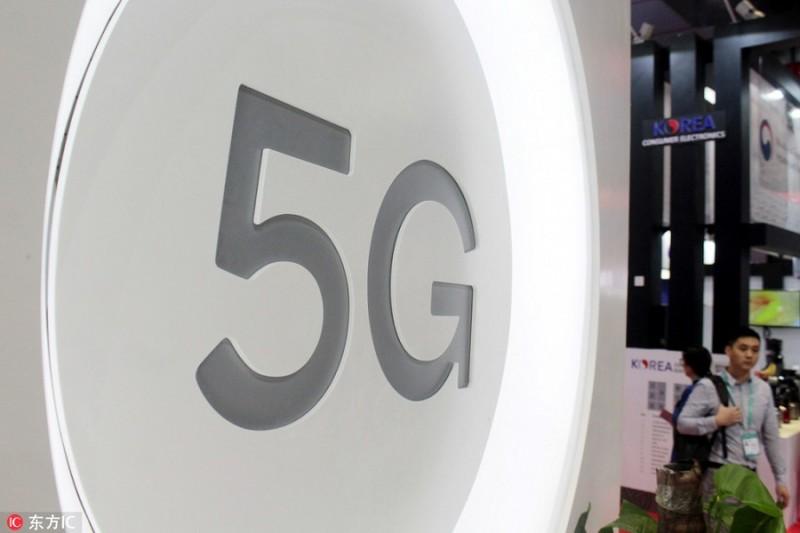 【物流资讯】圆通副总裁相峰:5G时代的智慧物流