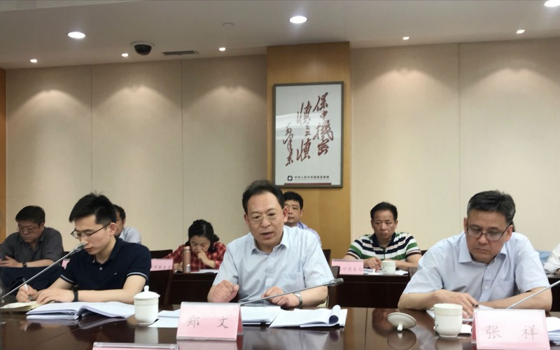 城乡高效配送专项行动推进会在京召开