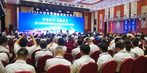 【企业物流】众智众力 共建共享 | 乘龙汽车助力2019中国智慧物流创新伙伴大会