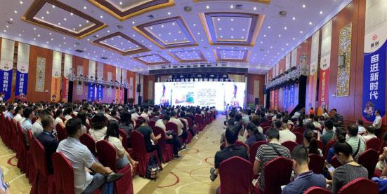 【企业物流】怡亚通亮相2019中国智慧物流创新伙伴大会,发力智慧供应链创新助力振兴城乡发展