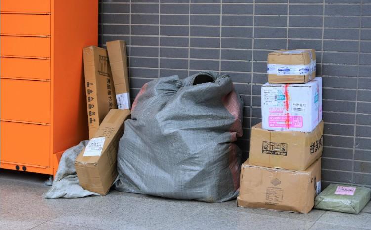 国家邮政局发文支持民营快递企业发展