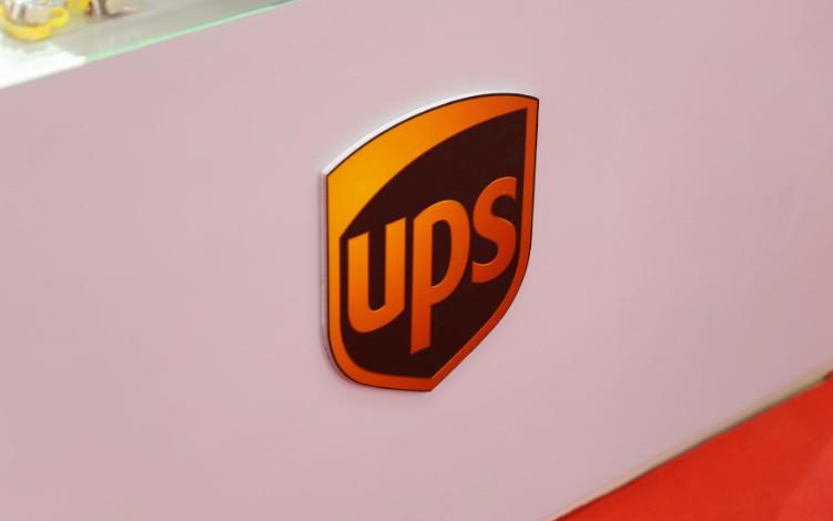 UPS公布多项服务升级 加强亚洲贸易连通性