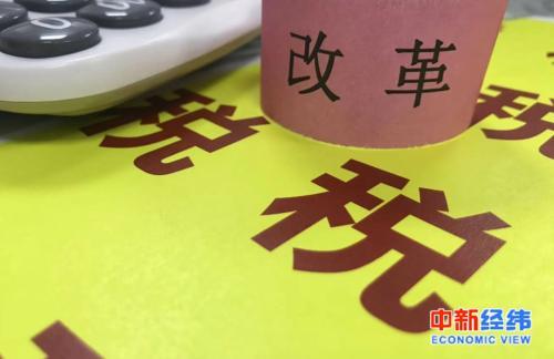 """十余省份发百亿减税降费""""红包"""":江苏居首"""
