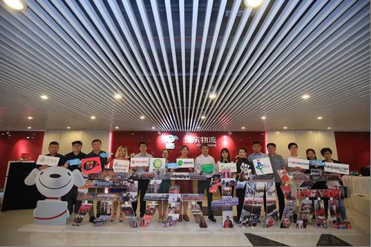京东物流联合十余家机构推行新环保举措