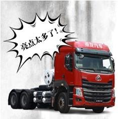国六天然气重卡时代,乘龙H7 LNG车型已经到来!