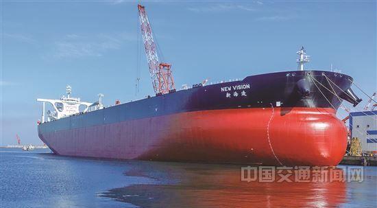 """超大型智能原油船""""新海辽""""轮大连交付——纪念新中国第一艘升起五星红旗的海轮"""