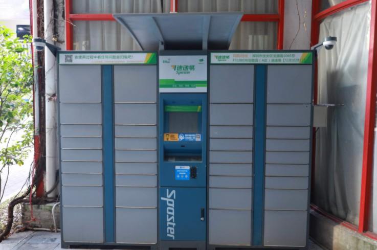 国家邮政局:我国已有32万组智能快件箱投运 箱递率增至11.3%