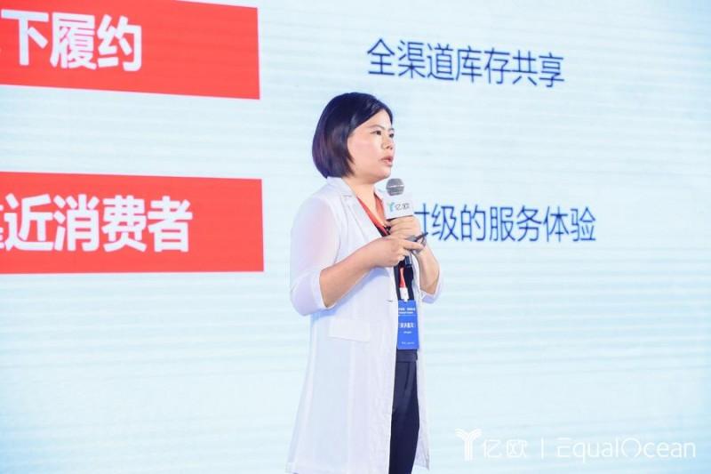 京东物流首席规划师章根云:供应链场景下,物流将呈现什么发展业态?