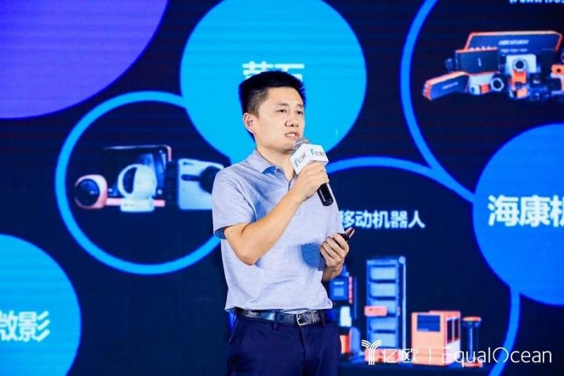 海康机器人总裁贾永华:AI赋能智慧物流,从单体智能到群体智能的演变
