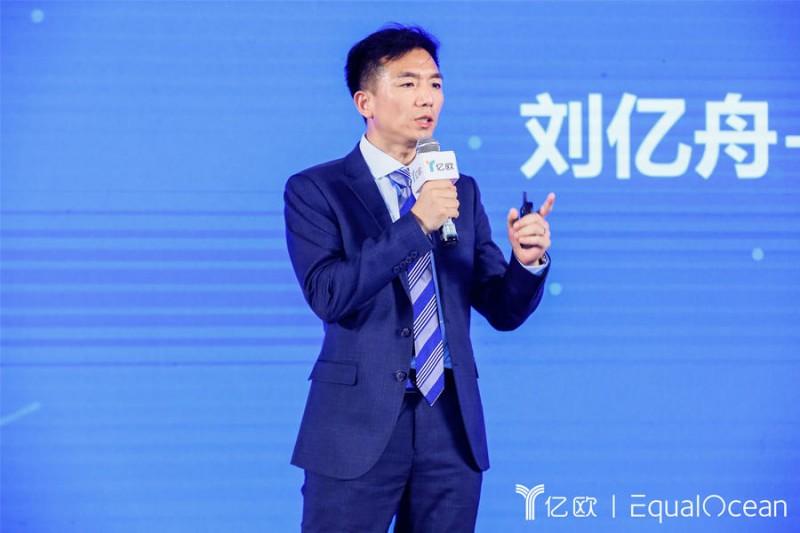 九轩资本合伙人刘亿舟:要真正理解物流,应该先理解商流