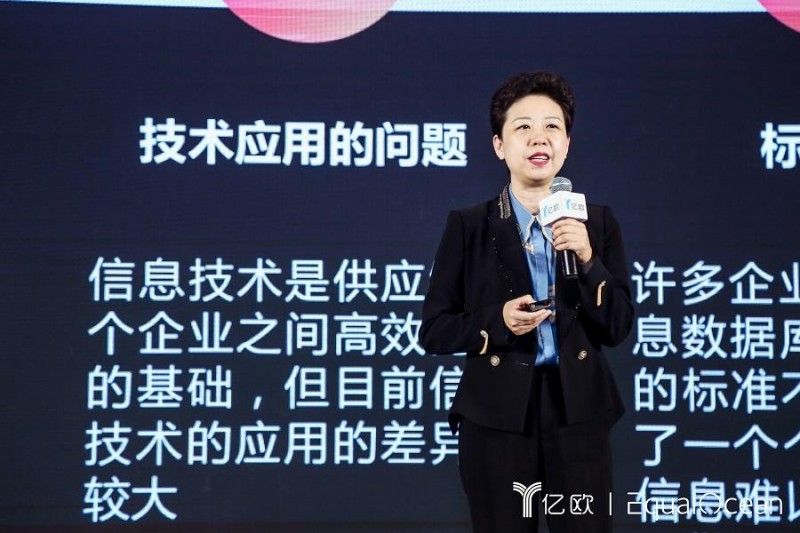 怡亚通副总裁李倩仪:商流、物流、资金流、信息流合一促进供应链增值