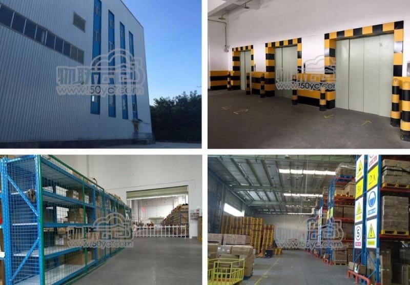 仓库模式分类及租赁选择建议,平库、高台库or立体库?
