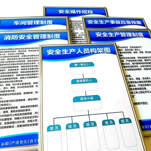 怎样制定仓库管理制度?高效全面的制度制定方法一览