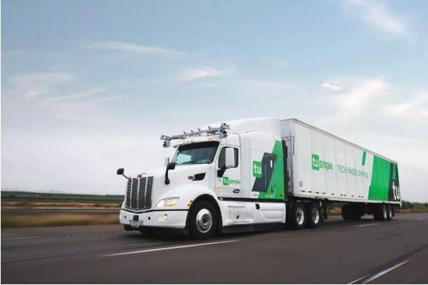 图森未来完成2.15亿美元D轮融资,加速拓展无人驾驶运输服务