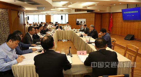 杨传堂在上海调研时强调:扎实推进海运业高质量发展 砥砺奋进加快交通强国建设