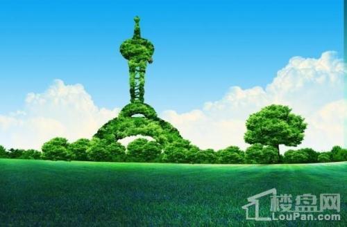 绿色供应链的定义是什么