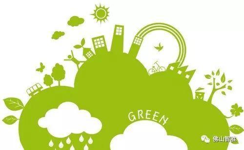 绿色供应链的流程是什么样的?